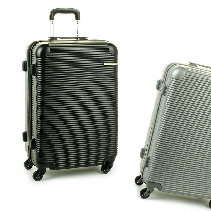 1013 David Jones Duże walizki podróżne z zamkiem TSA