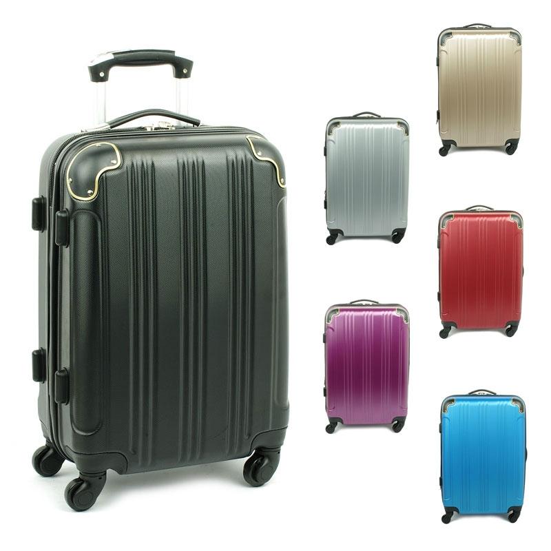 40106 Małe walizki podróżne na kółkach ABS - Madisson